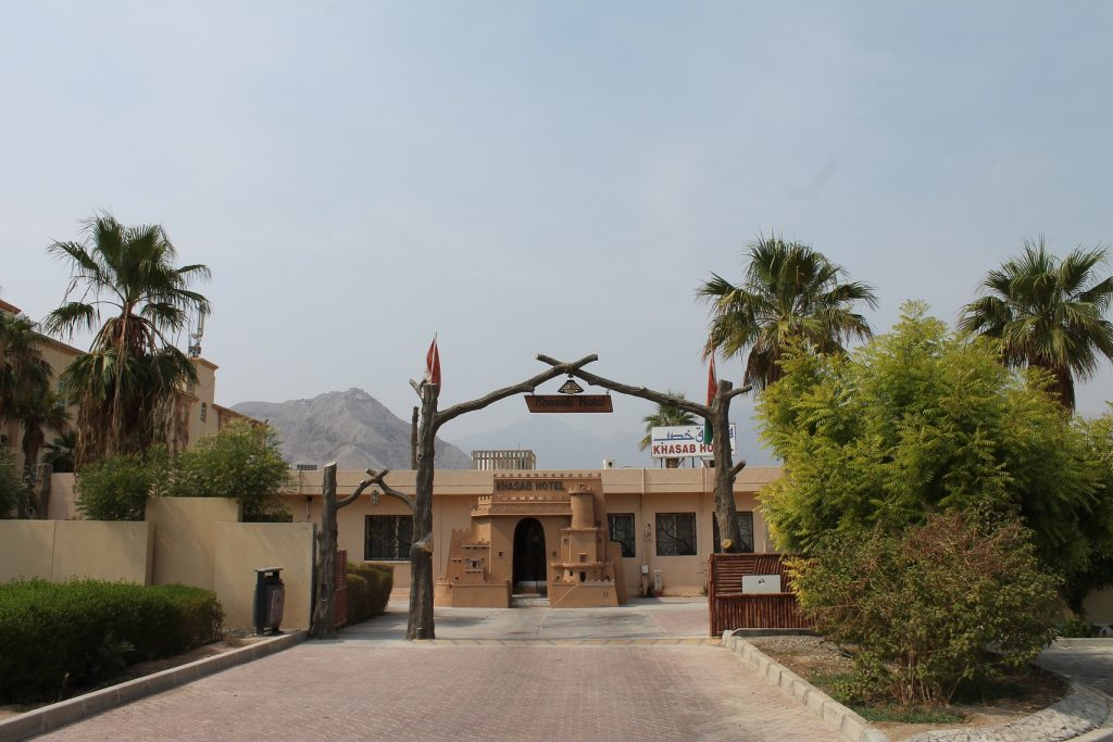 khasab hotel Main Entrance
